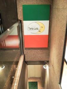 タンタルナの入り口