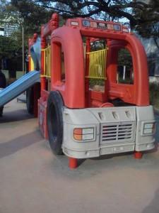 消防車の遊具