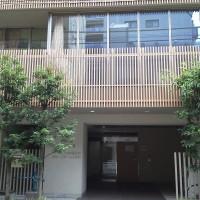 人形町保育園の正面入口