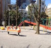 あかつき公園の遊具
