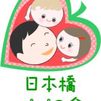 日本橋パパの会ロゴ